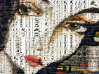 portrait_woman_digital_photomosaic_369_1